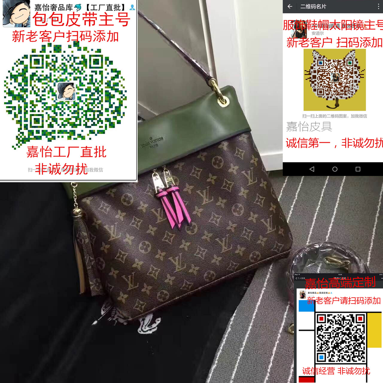 LV Chanel one by one bag shipping agent